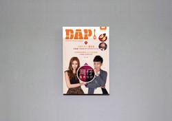 HK_陳維_DAP-09.jpg
