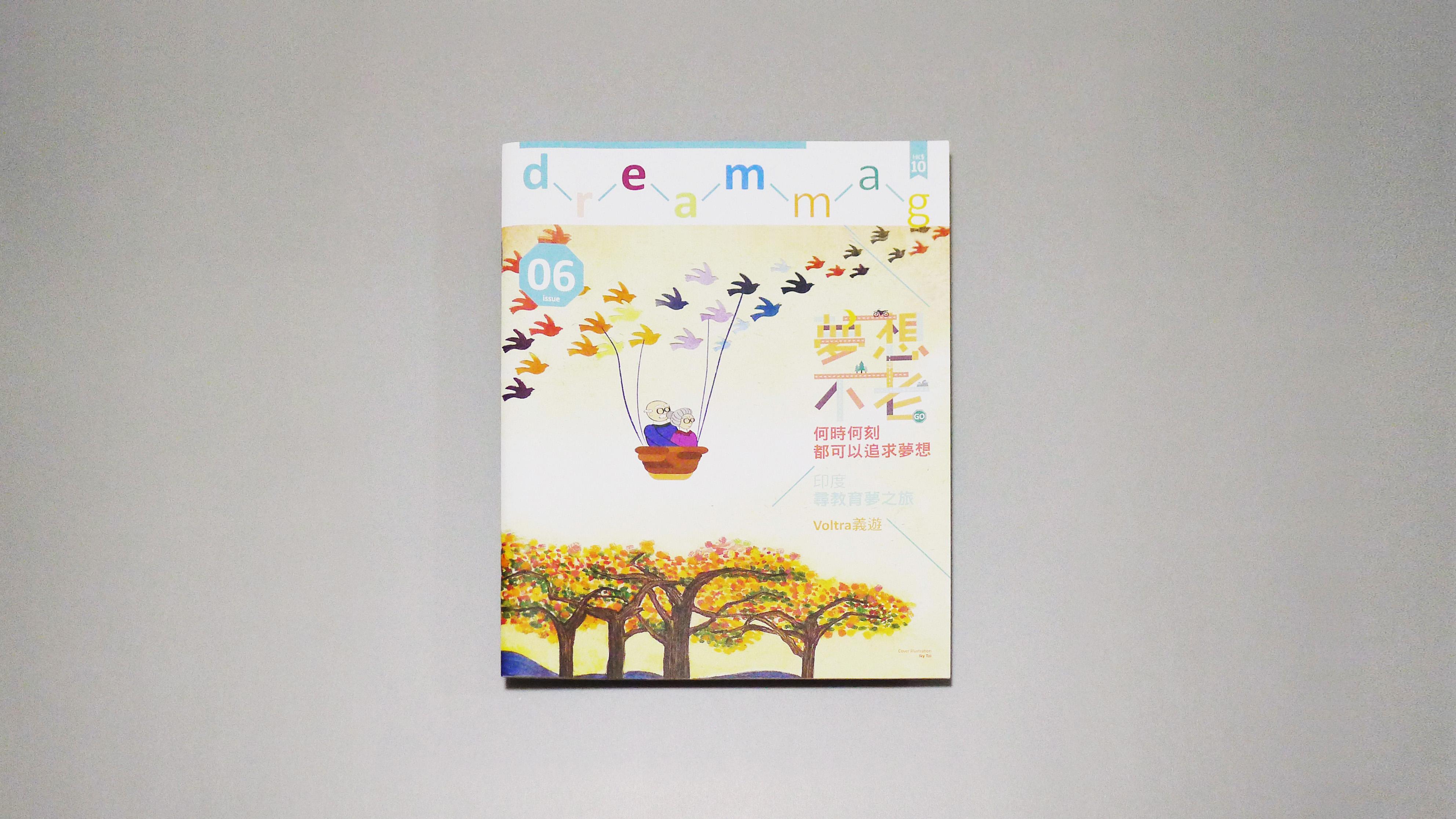 DreamMag_Cover.jpg