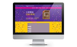 Yahoo_iMac-5.jpg