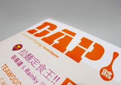HK_陳維_DAP-08.jpg