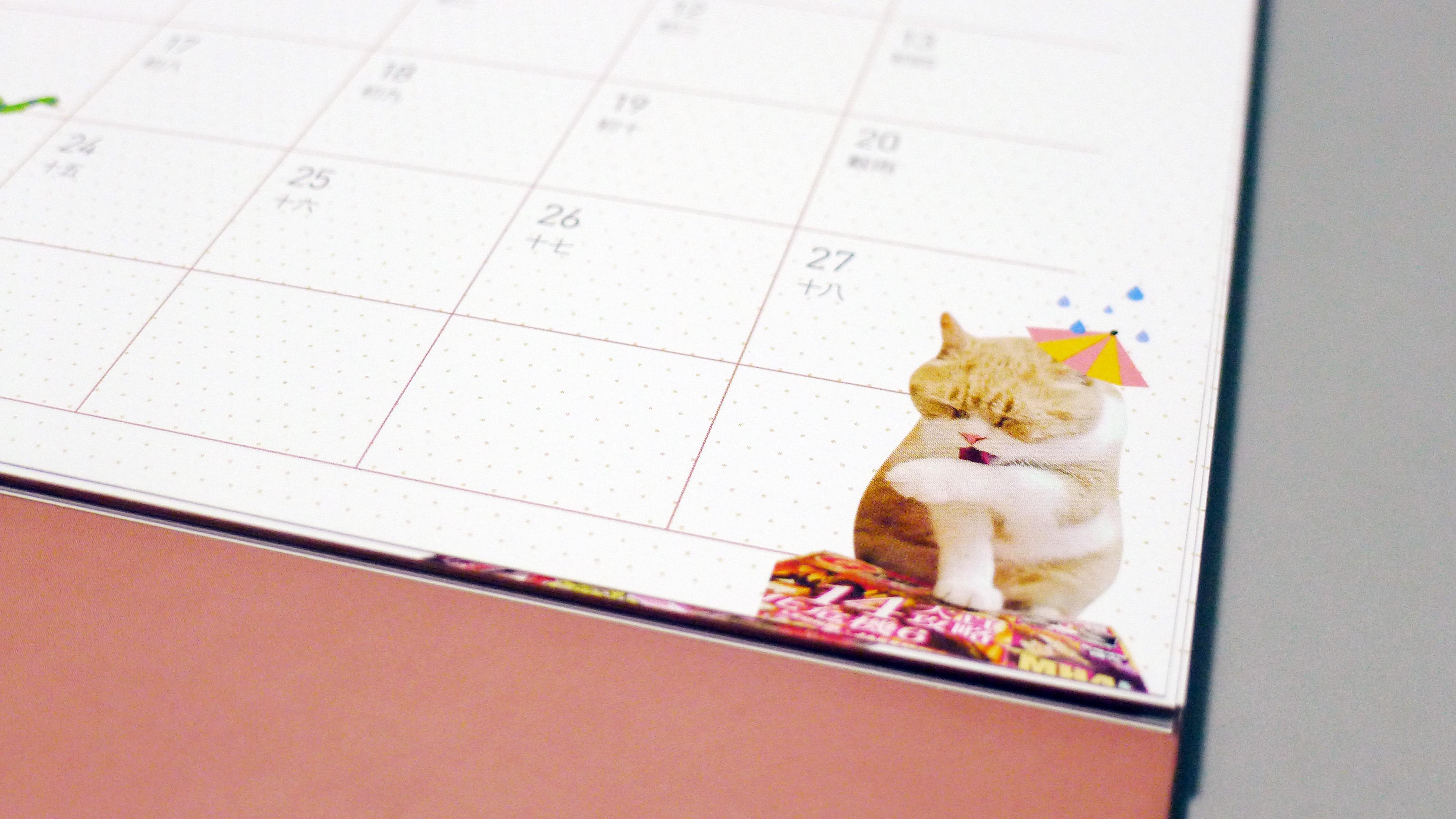 Calendar_inside_3.jpg
