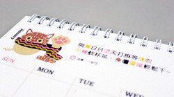 Calendar_inside_1.jpg