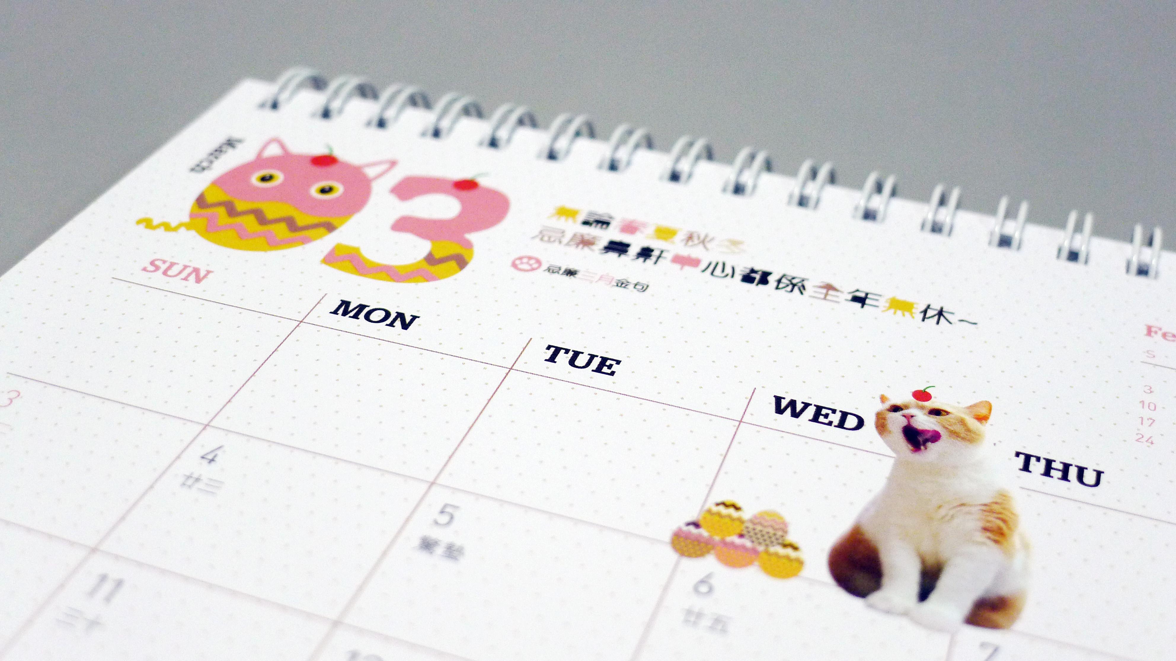 Calendar_inside_2.jpg