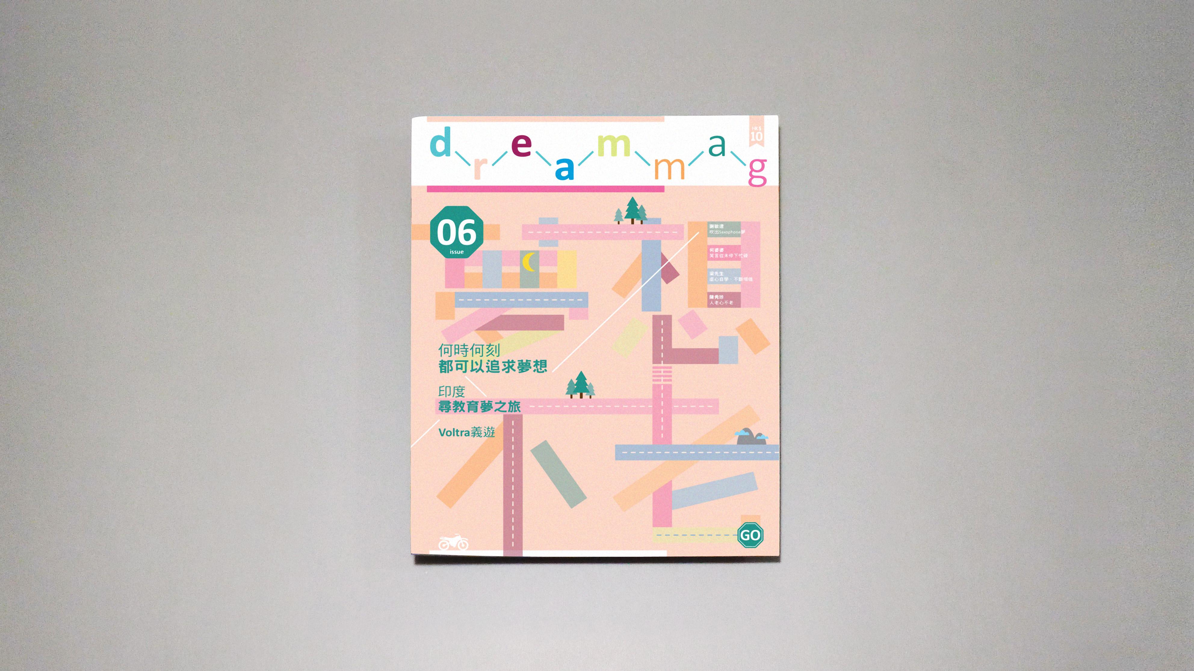 DreamMag_Cover5.jpg