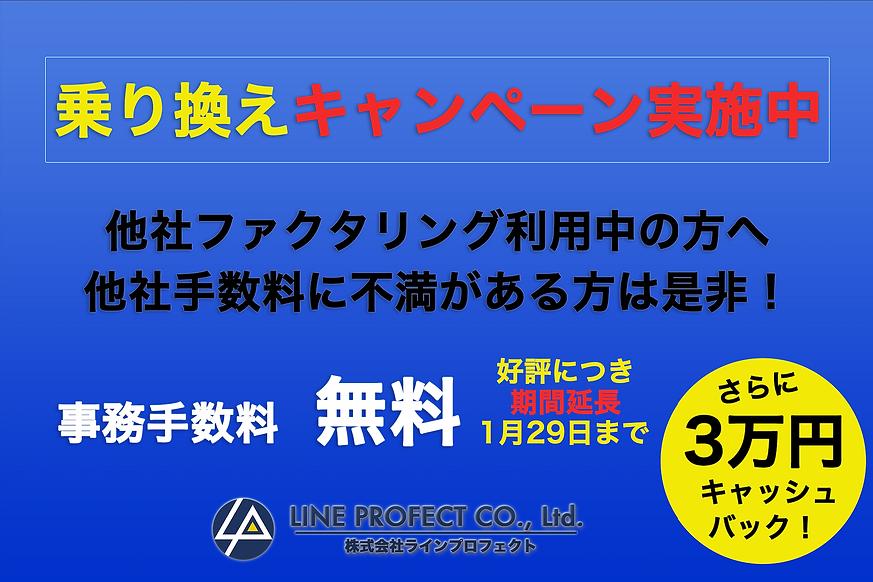 スクリーンショット 2021-01-04 10.47.14.png