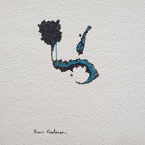 Combination #2/ Sari Fishman