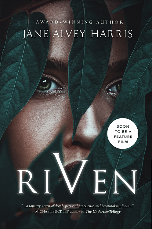Signed Copy Riven: Feature Film