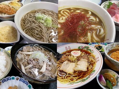 麺類.png
