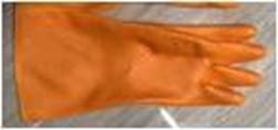 GSFixtop Rubber Gloves