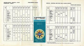 Aeroflot - Hiver 1973-1974