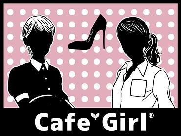 cafegirl_1.png