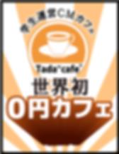 文字入りロゴ_181210.png