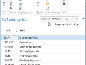 Birgðageymslur