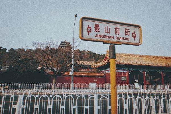 你有多久没有见到过这样的北京了