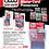Thumbnail: AWDC013 .. Blister Card Protectors - 6 Pack