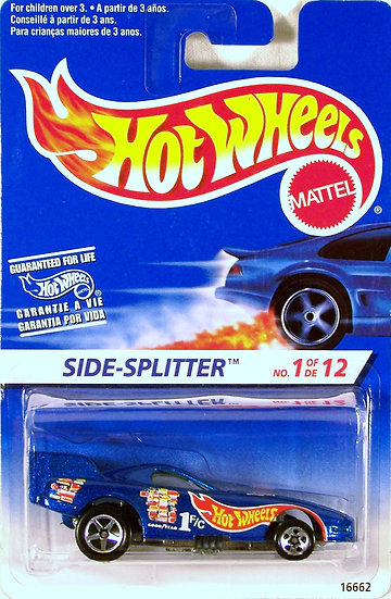 HW97-509 .. Side Splitter
