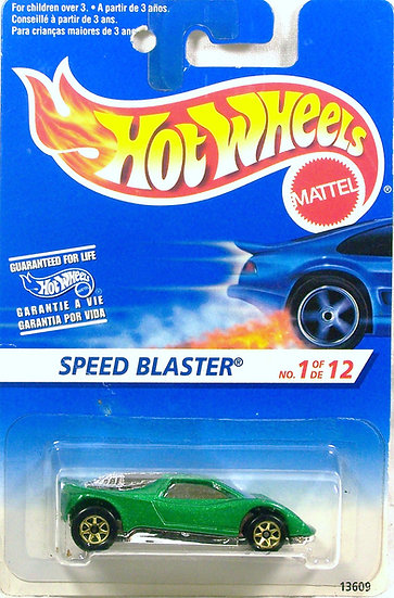 HW95-343(f) .. Speed Blaster