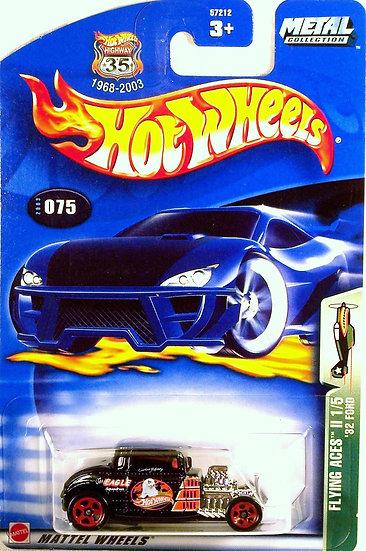 HW03-075(a) .. '32 Ford