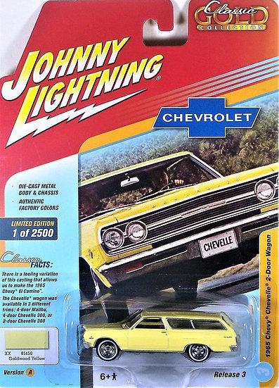 JLCG015-3A .. 1965 Chevy Chevelle 2-Door Wagon