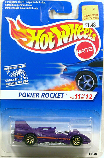 HW95-351(L) .. Power Rocket