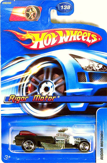 HW05-138 .. Rigor Motor