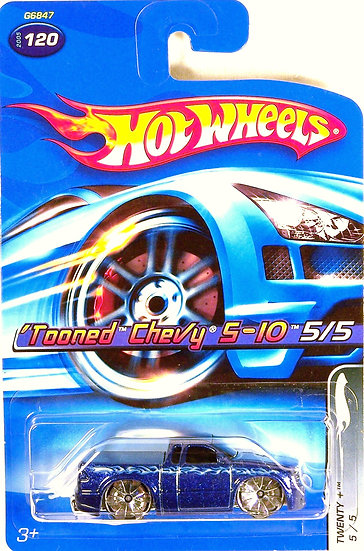 HW05-120(a) .. Tooned Chevy S-10