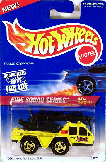HW96-426(b) .. Flame Stopper