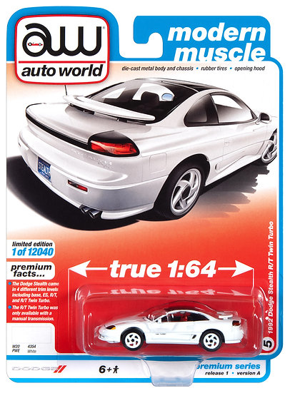 AW64302-5A .. 1992 Dodge Stealth R/T Twin Turbo