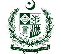 Ministry of IT & Telecom (MoITT)