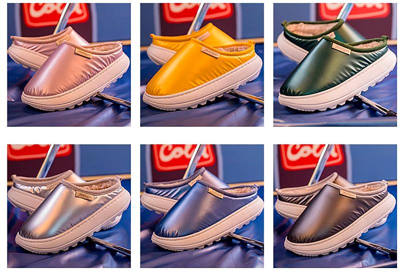 נעלי בית מפנקות לחורף מדליק
