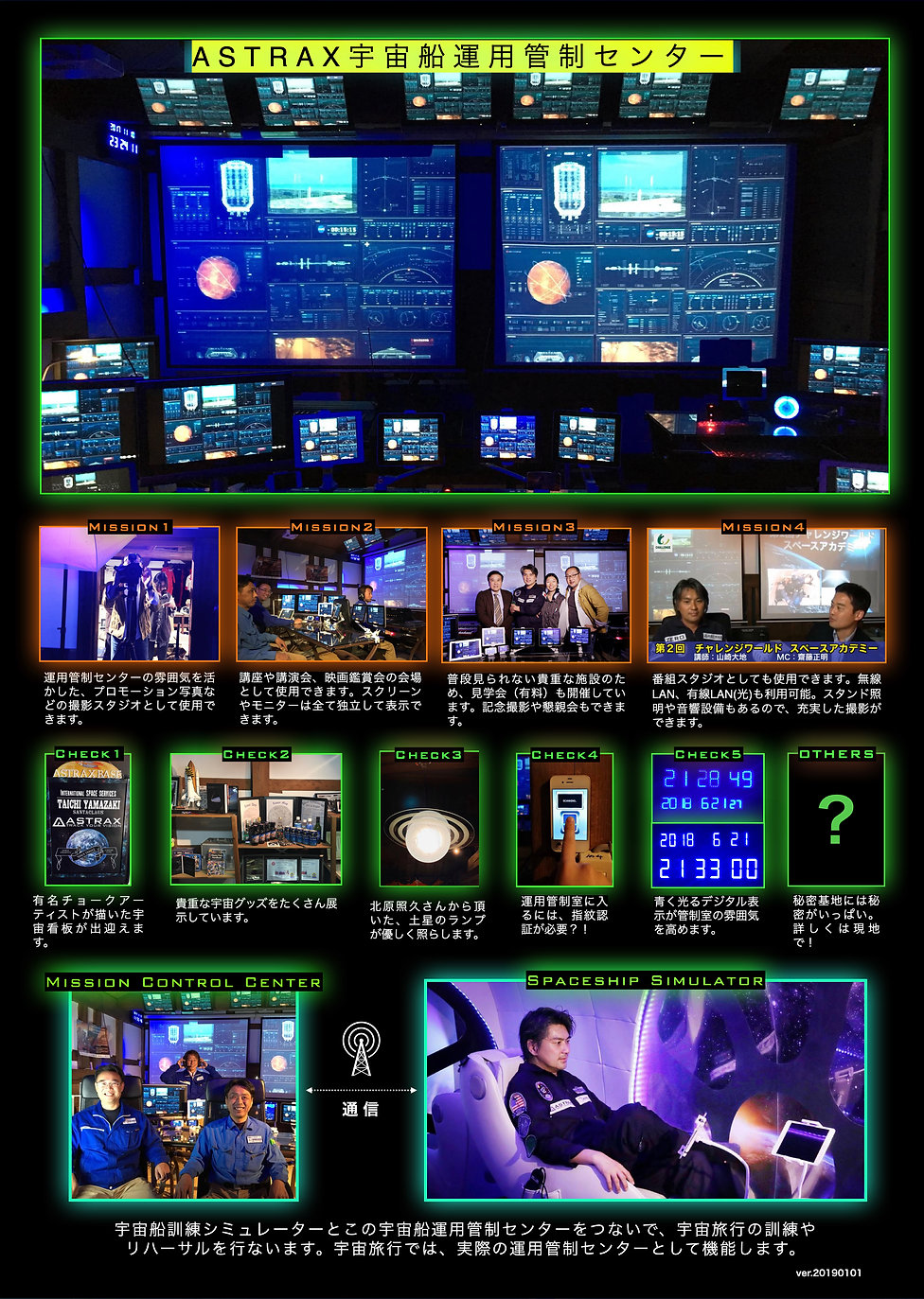 ASTRAX ACADEMYパンフサイト用_20210615.024.jpeg