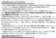 スクリーンショット 2020-01-13 14.57.00.png