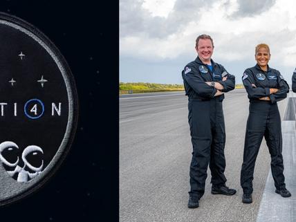 民間宇宙旅行時代到来!ASTRAXも協力している初の民間人のみによる宇宙飛行ミッション「インスピレーション4」がついに2021年9月15日に打ち上げ!ASTRAXが独自の鑑賞解説イベント開催!