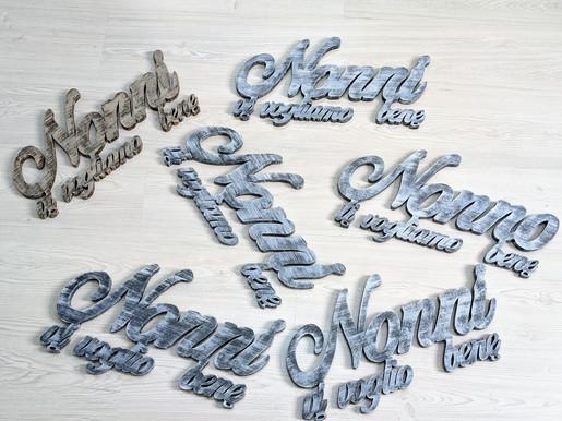 Scritte in legno | Scritte Nomi Personalizzate