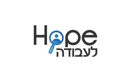 Hope לוגו 3.jpeg