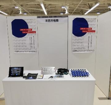 6月7日 神戸市ものづくり商談会