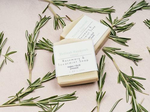Rosemary and Spearmint Bar Soap