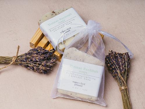 Exfoliating &Calming Lavender s