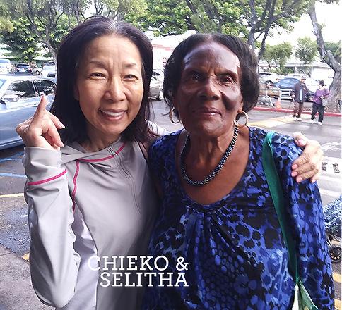 SelithaChiekoPhotoDigital.jpg