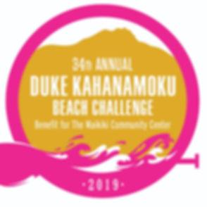 DukeBanner2019CloudRev_edited.jpg