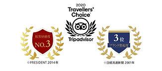 TripAdvisor2021.jpg