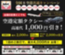 スクリーンショット 2020-06-18 11.20.50.png