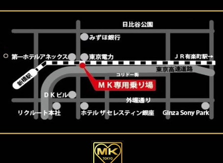 Reopening of Ginza Taxi Stand