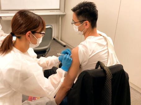 Start of new coronavirus workplace vaccinations