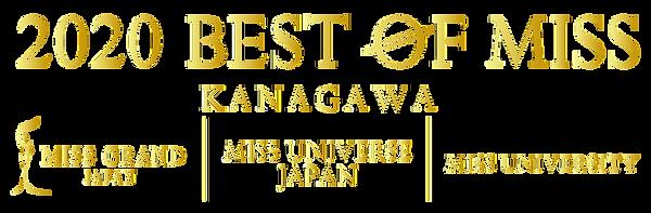 2020BOMkanagawa.png