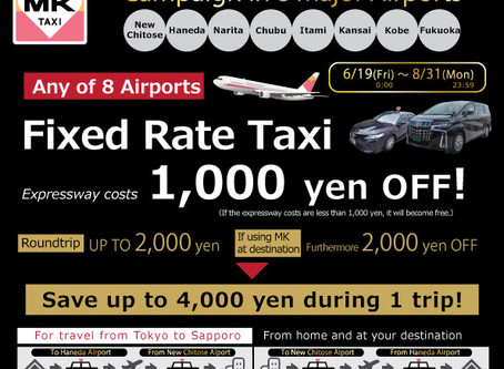 MK Group Airport Transfer Campaign
