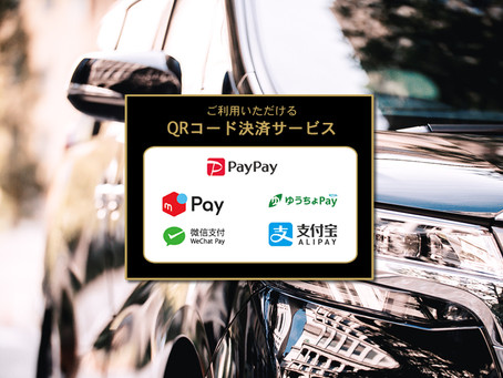 QR code payments will be available from June 1st