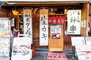5tokyo_tukidihonkan1.jpg