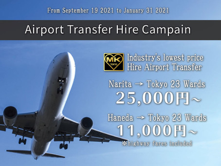 Airport Transfer Hire Plan Campain