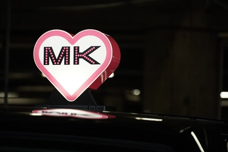 "Find the One and Only Pink Heart! ""MK Heart Warm Taxi"""